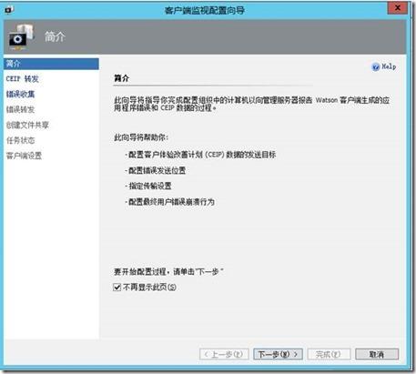 clip_image006[4]