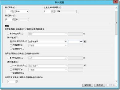 clip_image018[7]